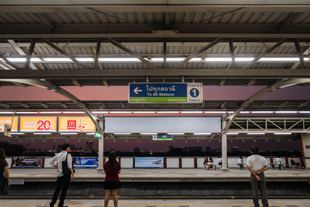 chit: Bangkok, Thailand - April 27, 2016: Mo Chit BTS Station  is a BTS skytrain station, on the Sukhumvit Line  in Chatuchak District, Bangkok, Thailand. The station is located on Phahon Yothin highway between Phahon Yothin Soi 18 and Soi 20.