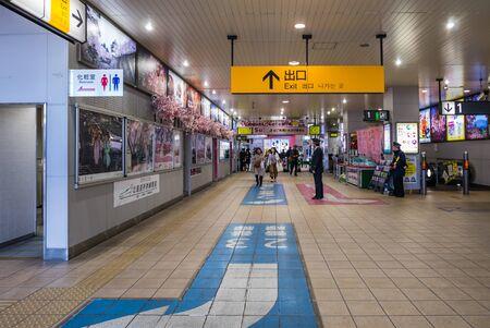jointly: Aomori, Japan - April 30, 2016: Interior of Aomori Station, Aomori Station is a railway station in the city of Aomori, Aomori, Japan, jointly operated by East Japan Railway Company (JR East) and the third sector railway operator Aoimori Railway.