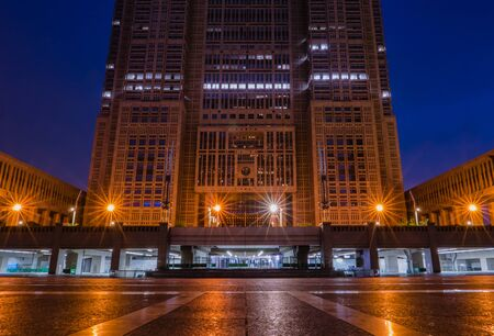 govern: Tokyo, Japan - May 1, 2016: The Tokyo Metropolitan Government building. The building is headquarters of the Tokyo Metropolitan Government which governs 23 wards and outlying cities of Tokyo.