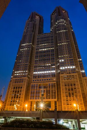 governmental: Tokyo, Japan - May 1, 2016: The Tokyo Metropolitan Government building. The building is headquarters of the Tokyo Metropolitan Government which governs 23 wards and outlying cities of Tokyo.