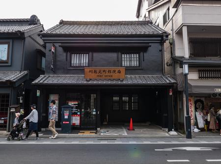 """Kawagoe, Japan - 1. Mai 2016: Touristen vor Post in Kawagoe-Stadt. Kawagoe ist eine Stadt in der Präfektur Saitama, in der zentralen Region Kanto in Japan. Die Stadt ist lokal als """"Little Edo"""" nach dem alten Namen für Tokio bekannt, aufgrund ihrer vielen historischen Editorial"""