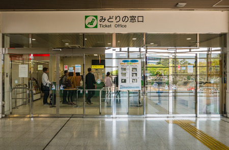 ticket office: Ibaraki, Japan - May 1, 2016: Ticket office in Katsuta Station. Katsuta Station is a railway station in Hitachinaka, Ibaraki, Japan, operated by East Japan Railway Company (JR East) and the third-sector railway operator Hitachinaka Seaside Railway.