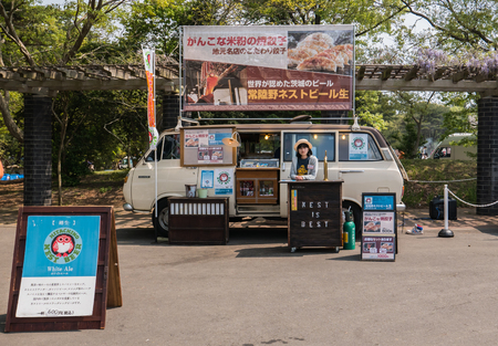 Ibaraki, Japan - May 1, 2016: Car food vendor at Hitachi Seaside Park in Ibaraki, Japan. Hitachi Seaside Park is a spacious park in Ibaraki Prefecture, Japan featuring a variety of green spaces and seasonal flowers spread out across 350 hectares, as well