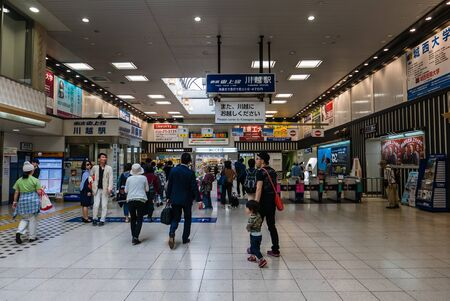 operated: Kawagoe, Japan - May 1, 2016:  Interior of Kawagoe Station. Kawagoe Station is a railway station in Kawagoe, Saitama, Japan, operated by the private railway operator Tobu Railway and East Japan Railway Company (JR East). Editorial