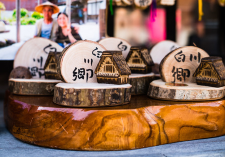 hida: Shirakawa-go, Japan - May 2, 2016: Small wooden gassho houses souvenirs in Shirakawa-go. Shirakawa-go is one of Japans UNESCO World Heritage Sites located in Gifu Prefecture, Japan. Editorial