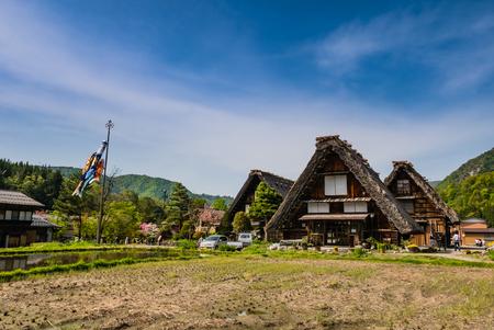gassho zukuri: Shirakawa-go, Japan - May 2, 2016: Several traditional gassho-zukuri houses in Shirakawa-go. Shirakawa-go is one of Japans UNESCO World Heritage Sites located in Gifu Prefecture, Japan.