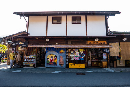 gassho zukuri: Shirakawa-go, Japan - May 2, 2016: Shop in Shirakawa-go. Shirakawa-go is one of Japans UNESCO World Heritage Sites located in Gifu Prefecture, Japan.