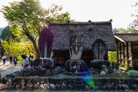 Shirakawa-go, Japan - May 2, 2016: Cemetery in Shirakawa-go. Shirakawa-go is one of Japans UNESCO World Heritage Sites located in Gifu Prefecture, Japan. Editorial