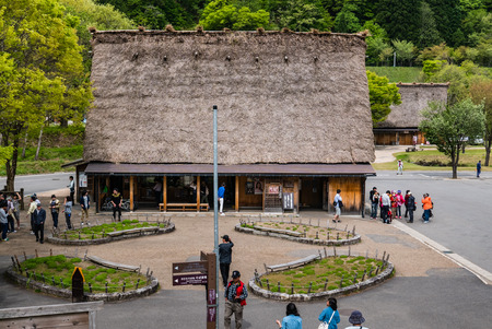 gassho zukuri: Shirakawa-go, Japan - May 3, 2016: Shirakawa-go tourist information center in Shirakawa-go. Shirakawa-go is one of Japans UNESCO World Heritage Sites located in Gifu Prefecture, Japan.