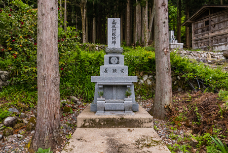 gassho zukuri: Shirakawa-go, Japan - May 3, 2016: Cemetery in Shirakawa-go. Shirakawa-go is one of Japans UNESCO World Heritage Sites located in Gifu Prefecture, Japan. Editorial