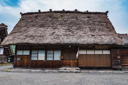 gassho zukuri: Shirakawa-go, Japan - May 3, 2016: Traditional gassho-zukuri house in Shirakawa-go. Shirakawa-go is one of Japans UNESCO World Heritage Sites located in Gifu Prefecture, Japan.