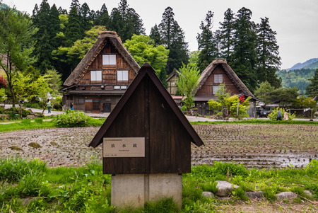 gassho zukuri: Shirakawa-go, Japan - May 3, 2016: Fire moniters NO.20 in Shirakawa-go. Shirakawa-go is one of Japans UNESCO World Heritage Sites located in Gifu Prefecture, Japan. Editorial