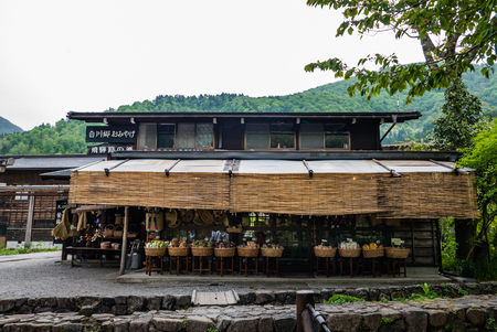 gassho zukuri: Shirakawa-go, Japan - May 3, 2016: Shop in Shirakawa-go. Shirakawa-go is one of Japans UNESCO World Heritage Sites located in Gifu Prefecture, Japan.