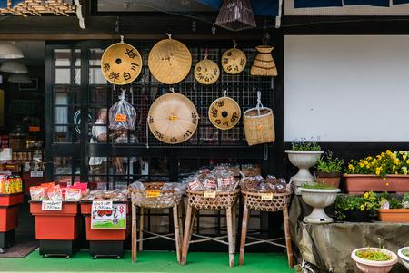 shirakawa go: Shirakawa-go, Japan - May 3, 2016: Shop in Shirakawa-go. Shirakawa-go is one of Japans UNESCO World Heritage Sites located in Gifu Prefecture, Japan.