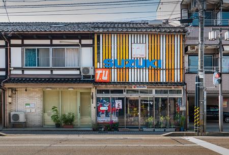 hokuriku: Kanazawa, Japan - May 4, 2016:  Old style building of Suzuki shop in Kanawaza city. Kanazawa city is the biggest city in the Hokuriku region, Japan has a population of  450,000 Editorial