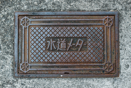 honshu: Kyoto, Japan - May 4, 2016: Manhole Covers in Kyoto. Kyoto is a city located in the central part of the island of Honshu, Japan