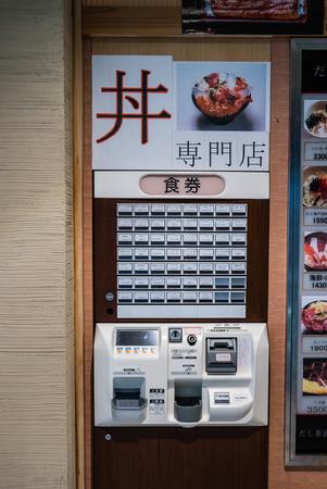 machines: Kanazawa, Japan - May 4, 2016: Food ordering ticketing machine in front of a Japanese restaurant at Ohmicho Ichiba Fish Market in Kanazawa, Japan