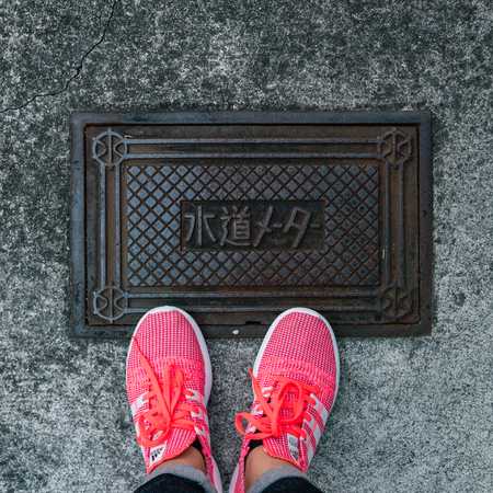 adidas: Kyoto, Japan - May 4, 2016: Manhole Covers in Kyoto. Kyoto is a city located in the central part of the island of Honshu, Japan