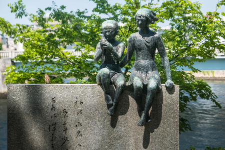 Hiroshima, Japan - May 5, 2016: Memorial to the literary works of Miekichi Suzuki near Atomic Bomb Dome. Suzuki was born in Hiroshima, he studied English literature at Tokyo Imperial University (now the University of Tokyo), and later launched a children