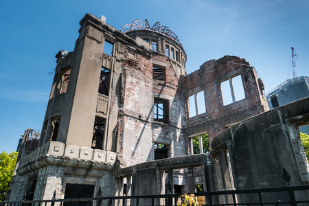 Hiroshima, Japan - May 5, 2016: Atomic Bomb Dome. Atomic Bomb Dome or Genbaku Domu (A-Bomb Dome) in Hiroshima, Japan is part of the Hiroshima Peace Memorial Park and was designated a UNESCO World Heritage Site in 1996. Editorial