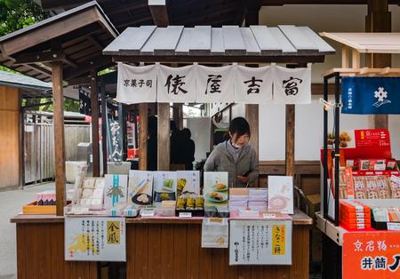 Kyoto, Japan - May 7, 2016: Food vendors at Kinkaku-ji Temple (The Golden Pavilion) in Kyoto, Japan. Editorial