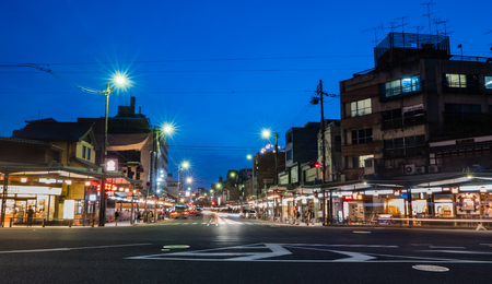Kyoto, Japan - May 7, 2016: Cityscape of Kyoto. Kyoto is a city located in the central part of the island of Honshu, Japan