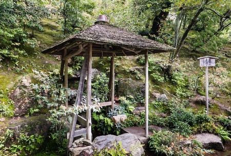 Beautiful garden in Kinkaku-ji Temple (The Golden Pavilion) in Kyoto, Japan.