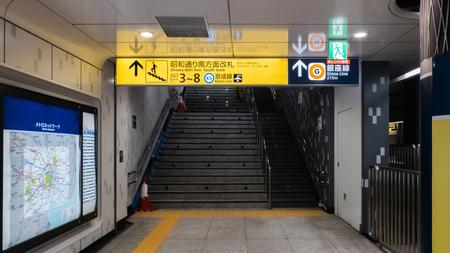 Tokyo, Japan - October 30, 2018: Interior of Ueno station on October 30, 2018. Ueno Station is a major railway station in Tokyo, Japan Редакционное
