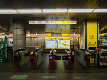 Tokyo, Japan - October 31, 2018: Interior of Yoyogi station in Shinjuku, Tokyo, Japan