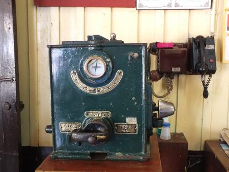 gimmick: train controller machine