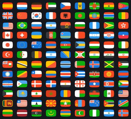 deutschland karte: Flagge der Welt. Vektor-Icons gesetzt Illustration