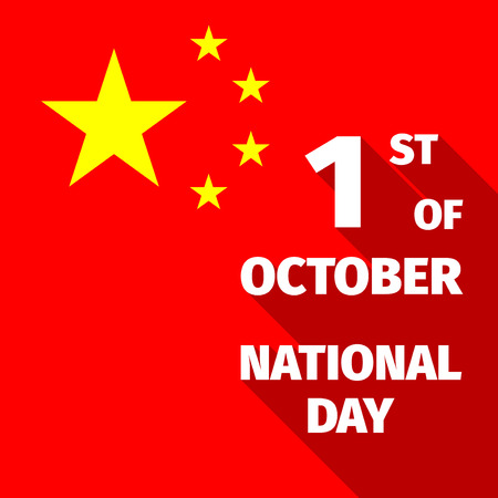 prc: Chinese national day holiday background with flag. Vector illustration