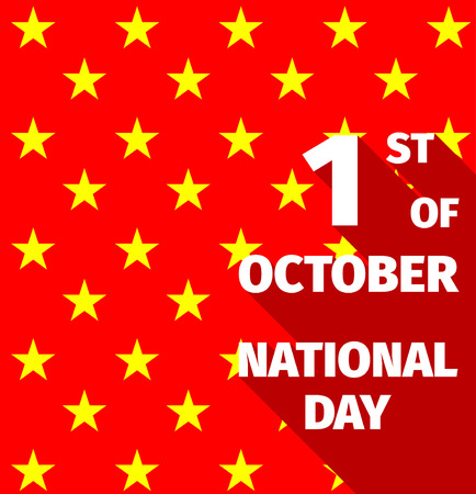 prc: Chinese national day holiday background. Vector illustration
