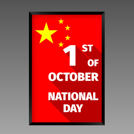 prc: Chinese National day holiday poster with Flag. Vector illustration Illustration