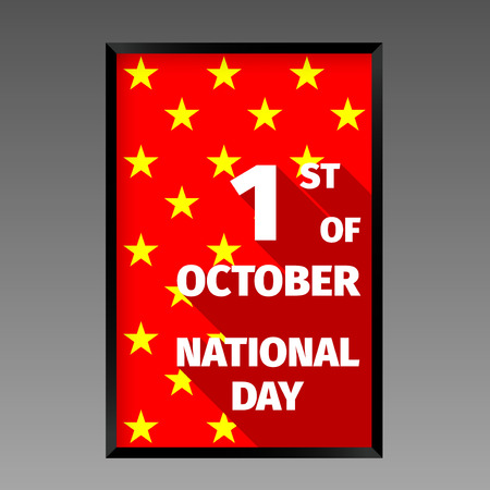 prc: Chinese National day holiday poster. Vector illustration Illustration