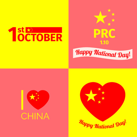 prc: National day China patriotic backgrounds. Vector illustration