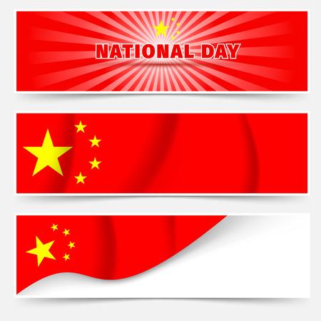 governmental: 01 de octubre de China cabeceras web del D�a Nacional. Ilustraci�n vectorial Vectores