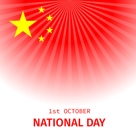 prc: 1st October National day holiday China. Vector illustration