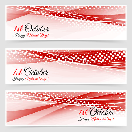 prc: PRC National day holiday web banners flyers particle element abstract templates. Vector illustration