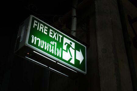 Soft Focus,Fire exit