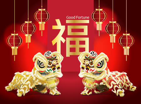 twin chinese lion dance background and blessing word