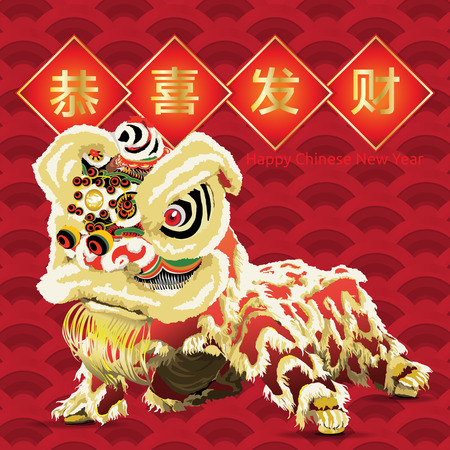 chinese lion dance with blessing on classical shape  vector illustration