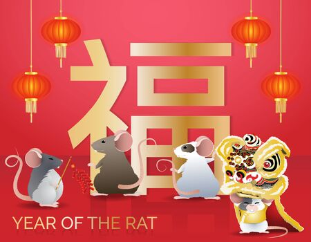 """Rats perform lion dance and play firecracker for celebrate Chinese festivals or big occasions, Chinese word """"Fu� meaning blessing and good fortune decorated with Chinese lamps on red background. Vector illustration for year of the rat celebration. Stock Illustratie"""