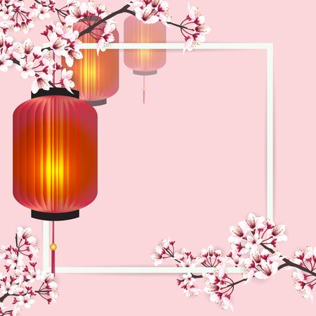 Frame decorated with cherry blossom branches, sakura flower branches, with paper lanterns on sweet pink background. Vector illustration.
