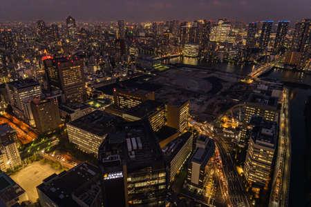 Night cityscape around Shiodome Stok Fotoğraf