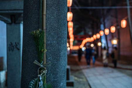 New Year's visit at Shinjuku Hanazono Shrine
