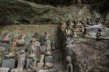 The Trail of Mt. ChibaKogiri