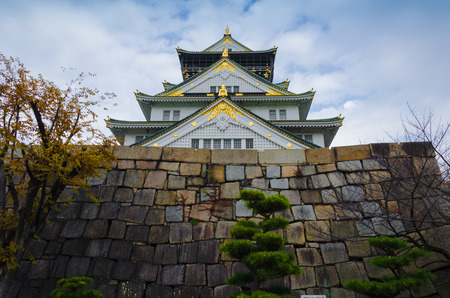 osaka castle: Osaka Castle, Japan