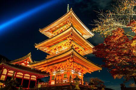 Kiyomizudera Temple Stock Photo