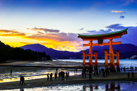 Itsukushima Stock Photo
